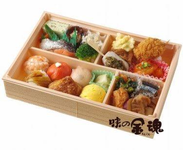 手まり寿司弁当