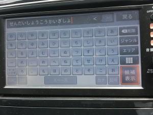 201506201237000