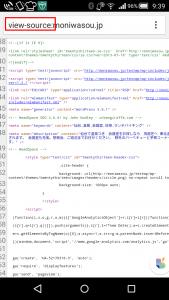 Screenshot_2016-05-04-09-39-37