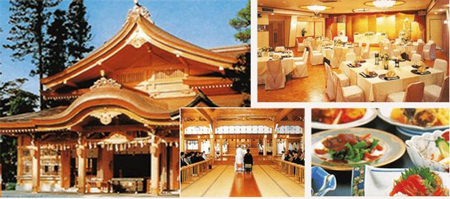 綜合結婚式場 竹駒神社 参集殿