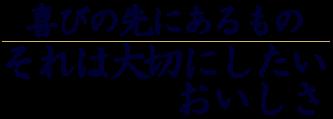 宮城で約30年の歴史/仕出し・弁当宅配の金魂/金色の魂をこめた料理をご堪能ください。