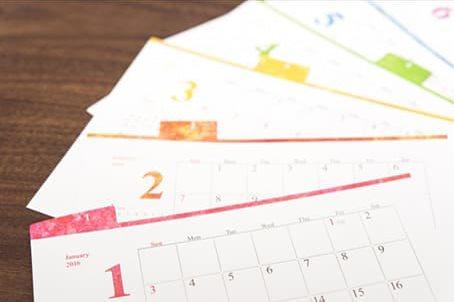 未来カレンダー